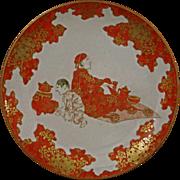 Japanese Meiji Kutani Iron Red and Gilt Hand Painted Ceramic Plate / Dish - Meiji Period, Japa