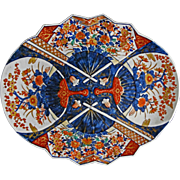 Large Japanese Imari Oval Platter Four Fan Decor