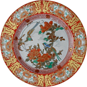 Japanese Meiji Kutani Birds Flowers Iron Red and Gilt Hand Painted Porcelain Plate / Dish - Me
