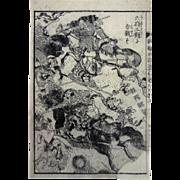 Antique Japanese Wooblock Print Warriors on Horseback Black White Framed Ehon Manga - 19th ...