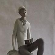 "Lladro Retired Figurine Titled ""Hebrew Student"""