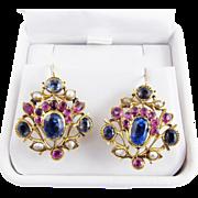 SALE MASTERPIECE Georgian 9.47 Ct. TW Sapphire/Ruby/Pearl/18k Giardinetti Earrings, c.1775!