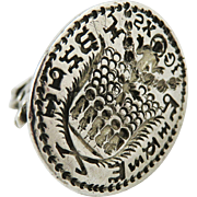 SALE RAREST 18th-Century Russian Silver Fob Seal, Orthodox Church Intaglio & Inscription, 15.6