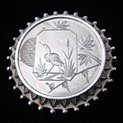 Antique Victorian Sterling Silver Memorial Brooch ~ c 1885