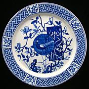 SALE Blue Transferware Victorian Plate ~ PHEASANT 1880