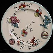 SALE Polychrome Aesthetic Plate ~ Oriental Fan 1875