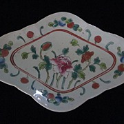 Chinese Export Famille Rose Sweet Meat Dish