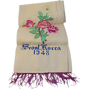 SOLD Korean War Era Embroidered Silk Banner - Seoul Korea 1948