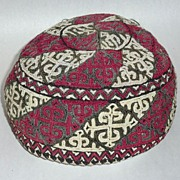 Rare Judaica Antique 19th century embroidered Tubeteika Yarmulke Kippah Bukharan (F)