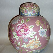 SOLD Large Vintage 1960's Macau Incised Hand Painted Chinese Ginger Jar