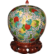 Chinese porcelain jar with fitted carved base 2nd half 19th century