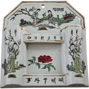 REDUCED porcelain wall vase with 3 pockets Chinese sign