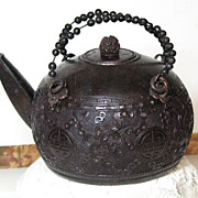 REDUCED Chinese teapot carved cinnabar lacquer  bronze hardware pewter liner 19C