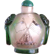 Chinese snuff bottle green glass overlay inside painted Yuan Shikai 1913