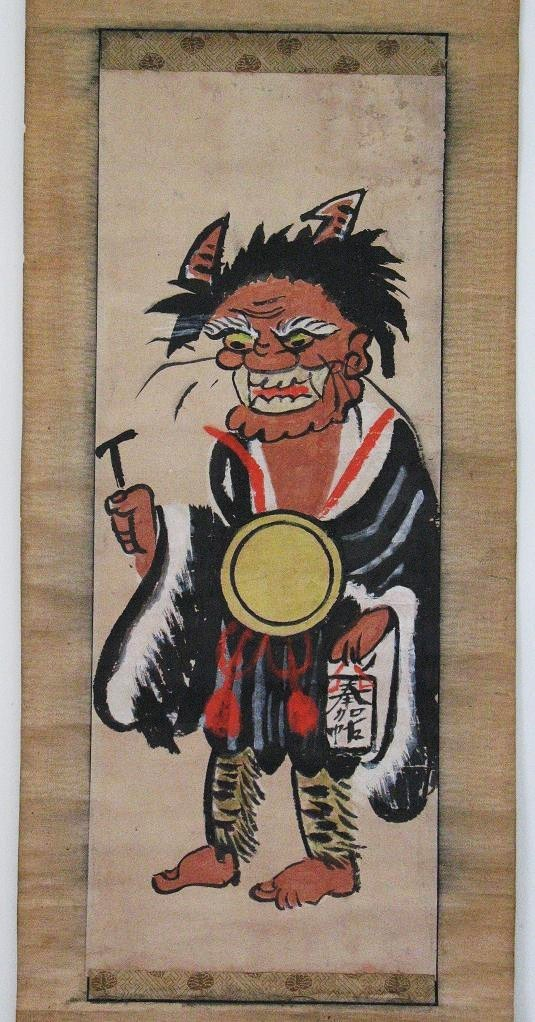 Japanese Oni Painting Roll over Large image to