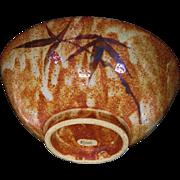 Japanese Hagi pottery tea bowl by Shozan
