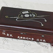 SALE Korean Korea presentation lacquer smoking box inlaid with bronze mother-of-pearl sign