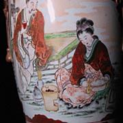 """REDUCED Japanese Kutani porcelain vase sign 14.5"""""""