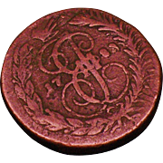 Russian 1780 2 Kopecks with St. George of Catherine II