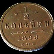 Russian 1899 1/2 Kopecks Nicholas II