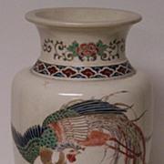 SALE Japanese Kyoto Satsuma ceramic pottery vase gosu-blue design Ho-o Imperial bird