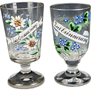 """Two Antique Bohemian Alpine Enameled Glass Wine Goblets, 5.25"""" Tall"""