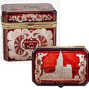 SALE Antique Sugar Caddy Casket, Box - Bohemian or Egermann Spa Glass Souvenir, Architectural