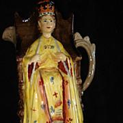 SALE Vintage Coronation Mug Queen Elizabeth ll
