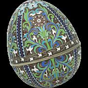 FINE Large Antique Russian Gilt Silver & Enamel Egg