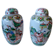 Pair Famille Verte Chinese Porcelain Ginger Jars Warrior Royalty Scenic Early Mid Century Poly