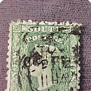 Postage Stamp  Antique New South Wales~1856~3 Pence Green Watermarked Crown NSW British Coloni