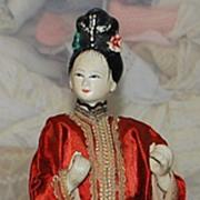 Oriental Theatre Puppet circa 1920's