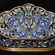SALE French Napoleon III Enamel Table Snuff Box - 1880's