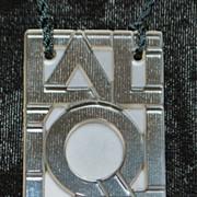 Vintage French Lalique Glass Pendant / Necklace