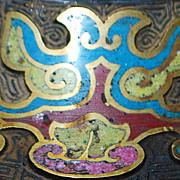 Japanese Meiji Champleve Enamel Bronze Vase - 1880's