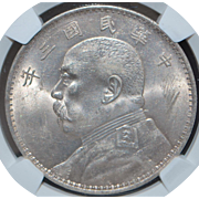 "Chinese Large One Dollar ""Fat Man"" Coin, YR 3- 1914 - AU Details - Slabbed"