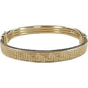 REDUCED Vintage 14k Gold Greek Key Bangle Bracelet