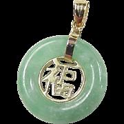 Vintage 14k Gold Jade HAPPINESS Kanji Pendant