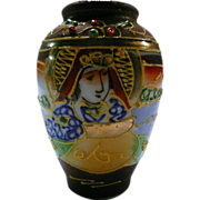 Miniature Cabinet Vase Japan Hand Painted Cir 1920
