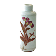 Old Chinese Snuff Bottle with Flower