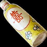 Old Chinese Snuff Bottle Yellow Glaze