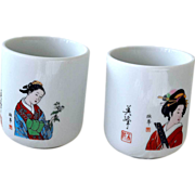 SALE Two Japanese Geisha Porcelain Tea Cups