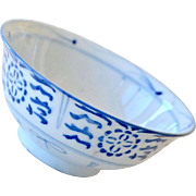 Chinese Blue White Bowl Vintage