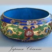 SOLD Early 1900's Wide Japanese Cloisonne Bracelet Gold Background Vibrant Floral Design ...