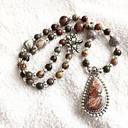 Rare Laguna Lace Agate Pendant Necklace, 22 Inches