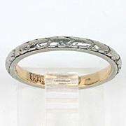 SALE Beautiful Art Deco 18k 18 Karat Yellow and White Gold Wedding Band Ring