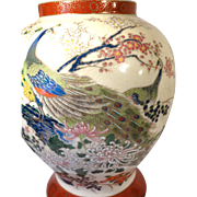 REDUCED Chinese Porcelain Lidded Jar With Peacock, Cherry Blossoms, And A Plethora Of Flowers