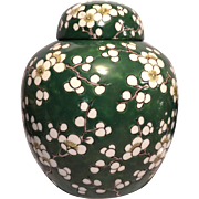 REDUCED Japanese Ginger Jar With Cherry Blossoms All Around!