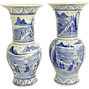 REDUCED Antique Pair Of Chinese Blue and White Porcelain Baluster Vases, Signed Kangxi Mark