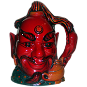 "REDUCED Royal Doulton - ""Aladdin's Genie"" - FIRST Flambe Jug! Closed Ltd Edition, In"